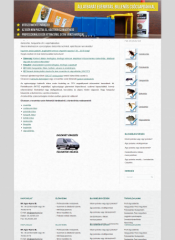 agrohydro-hu-1487756804489