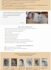 rajz-tanfolyam-hu-2018-05-11-00_40_34